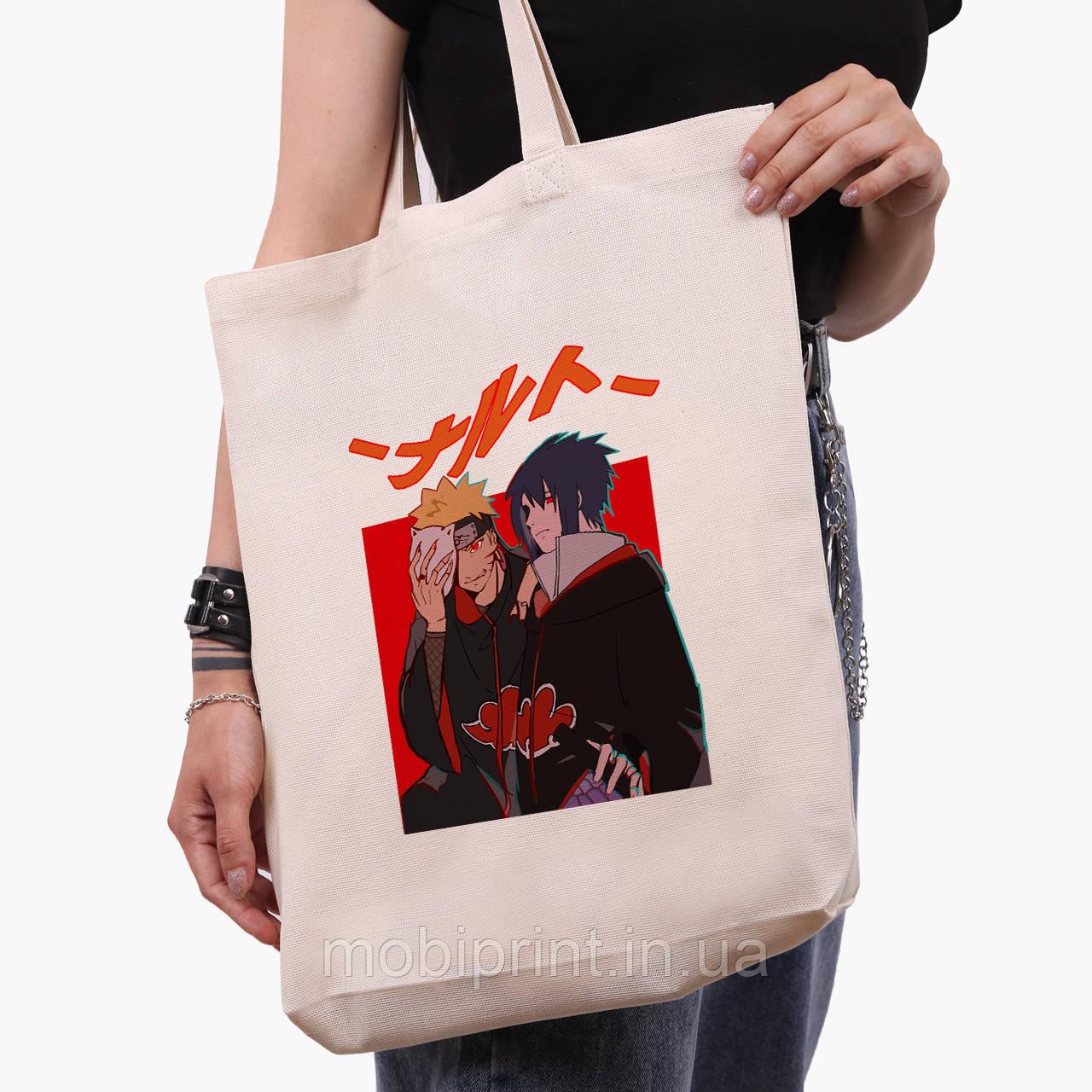 Еко сумка шоппер біла Узумакі Наруто і Саске Учіха (Naruto Uzumaki and Sasuke Uchiha) (9227-2815-1) 41*39*8