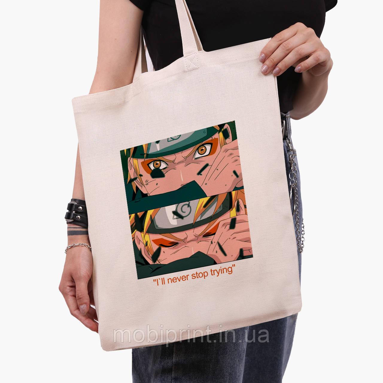 Эко сумка шоппер Наруто Узумаки (Naruto Uzumaki) (9227-2816)  41*35 см