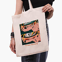 Эко сумка шоппер Наруто Узумаки (Naruto Uzumaki) (9227-2816)  41*35 см , фото 1