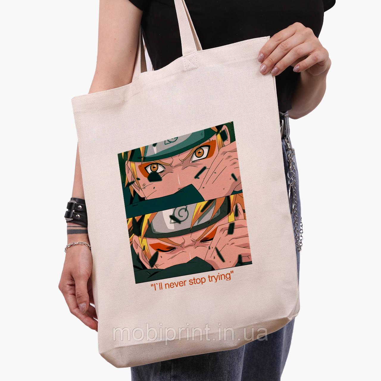Эко сумка шоппер белая Наруто Узумаки (Naruto Uzumaki) (9227-2816-1)  41*39*8 см