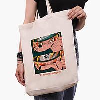 Эко сумка шоппер белая Наруто Узумаки (Naruto Uzumaki) (9227-2816-1)  41*39*8 см , фото 1