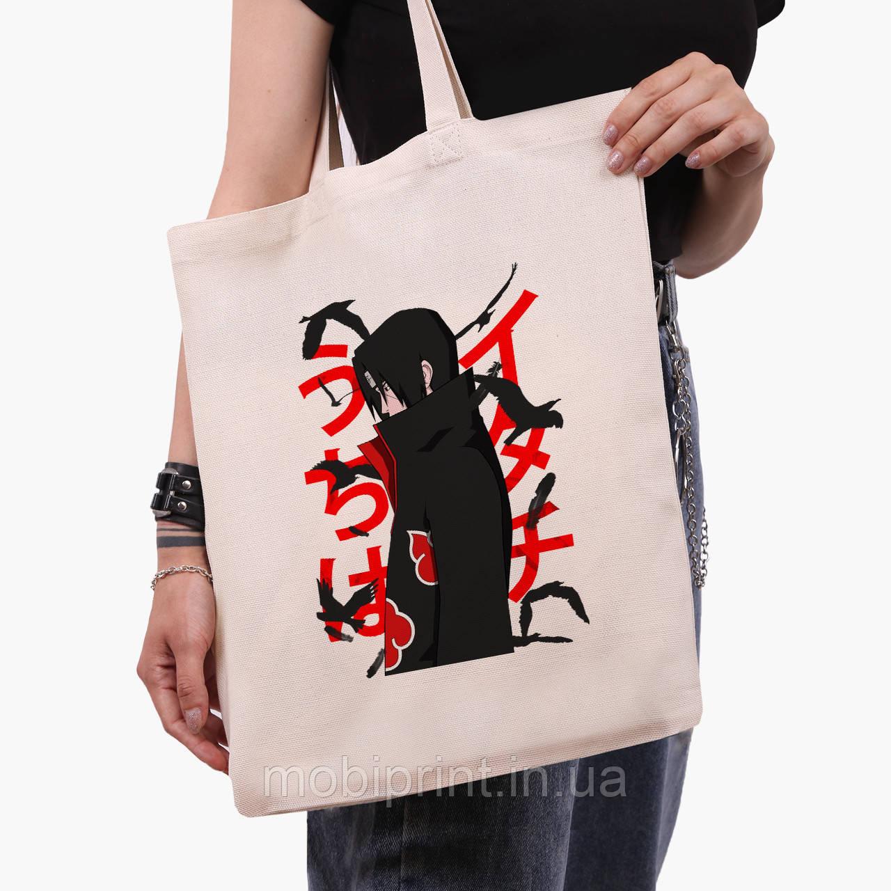 Эко сумка шоппер Итачи Учиха Наруто (Itachi Uchiha) (9227-2817)  41*35 см