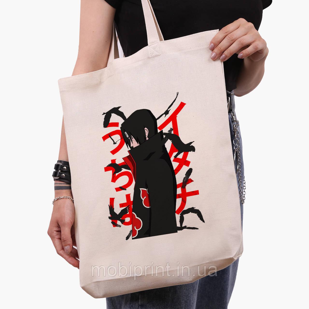 Еко сумка шоппер біла Ітачі Учіха Наруто (Itachi Uchiha) (9227-2817-1) 41*39*8 см