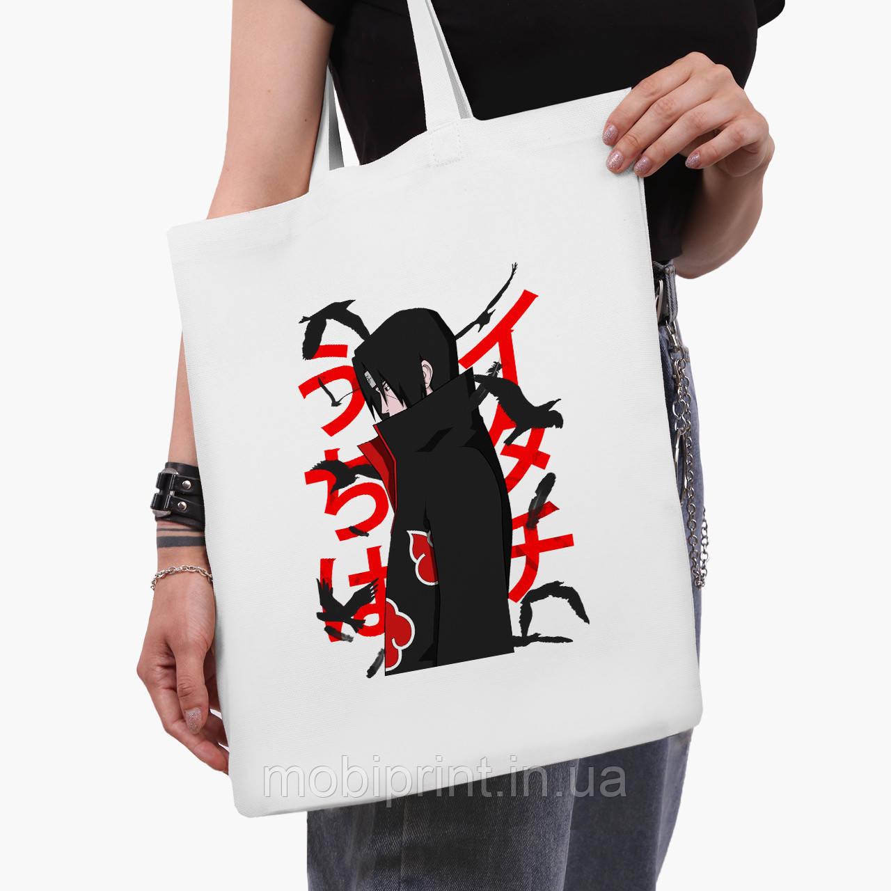 Еко сумка шоппер біла Ітачі Учіха Наруто (Itachi Uchiha) (9227-2817-3) 41*35 см