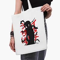 Еко сумка шоппер біла Ітачі Учіха Наруто (Itachi Uchiha) (9227-2817-3) 41*35 см, фото 1