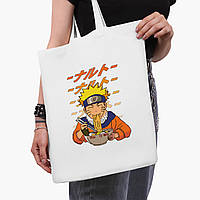 Эко сумка шоппер белая Наруто Узумаки (Naruto Uzumaki) (9227-2818-3)  41*35 см , фото 1