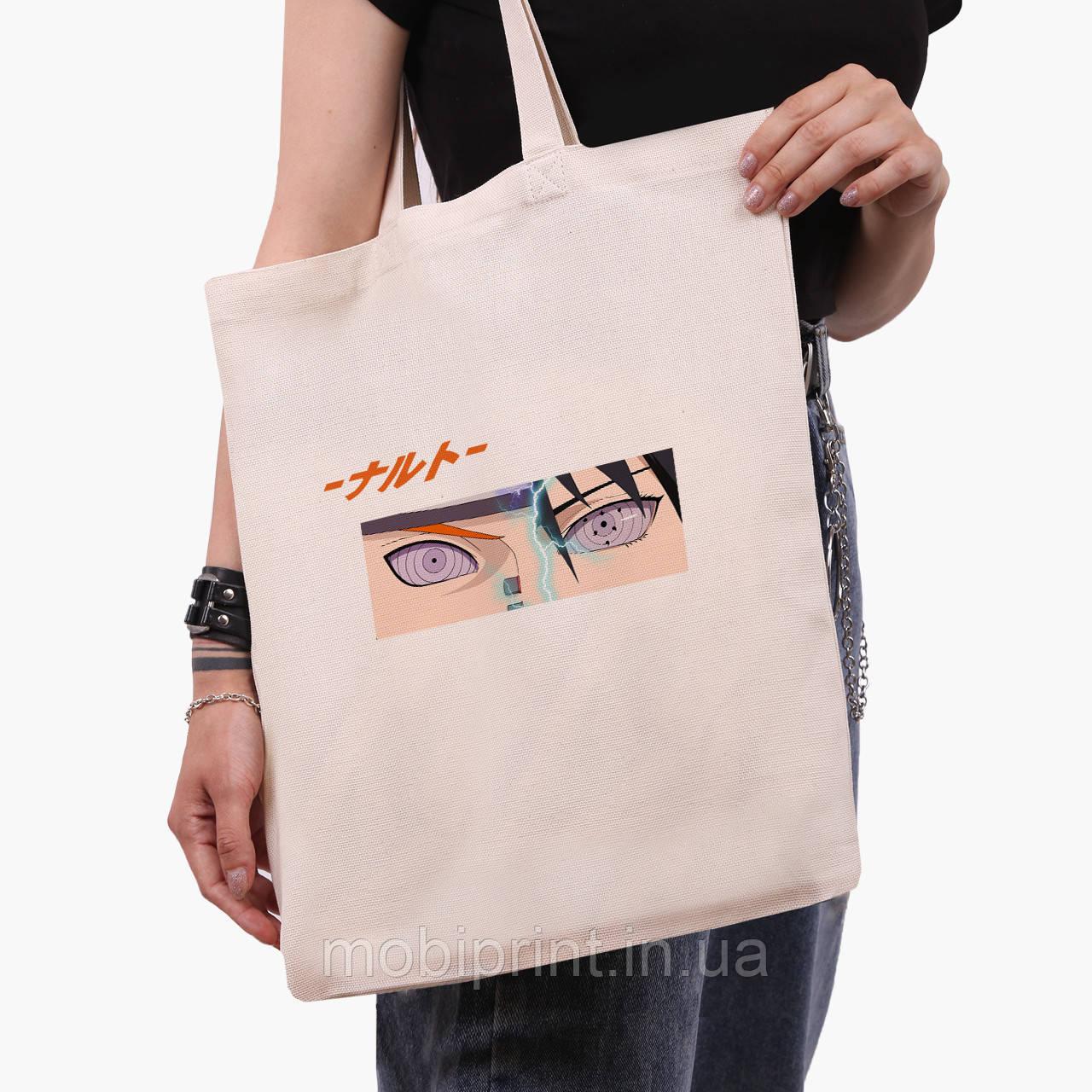 Эко сумка шоппер Наруто Узумаки и Саске Учиха (Naruto Uzumaki and Sasuke Uchiha) (9227-2819)  41*35 см