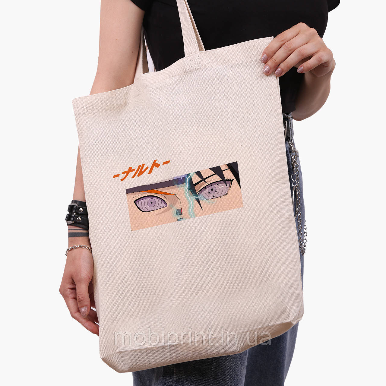 Эко сумка шоппер белая Наруто Узумаки и Саске Учиха (Naruto Uzumaki and Sasuke Uchiha) (9227-2819-1)  41*39*8