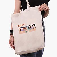 Эко сумка шоппер белая Наруто Узумаки и Саске Учиха (Naruto Uzumaki and Sasuke Uchiha) (9227-2819-1)  41*39*8, фото 1
