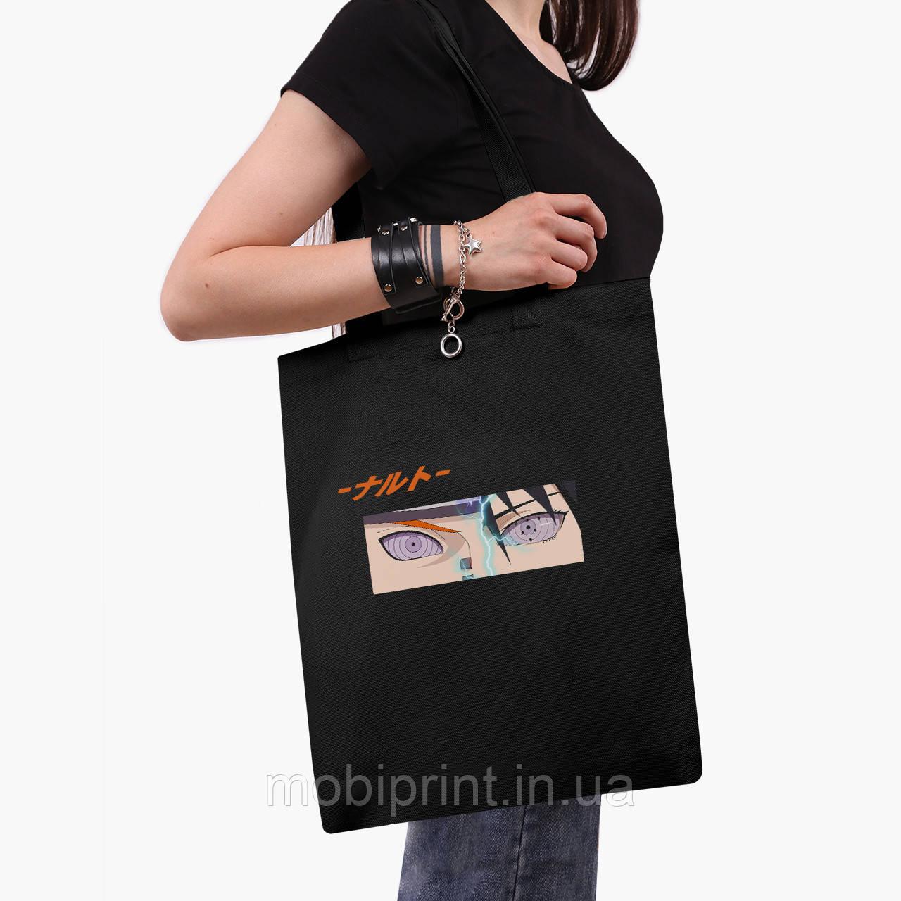 Эко сумка шоппер черная Наруто Узумаки и Саске Учиха (Naruto Uzumaki and Sasuke Uchiha) (9227-2819-2)  41*35