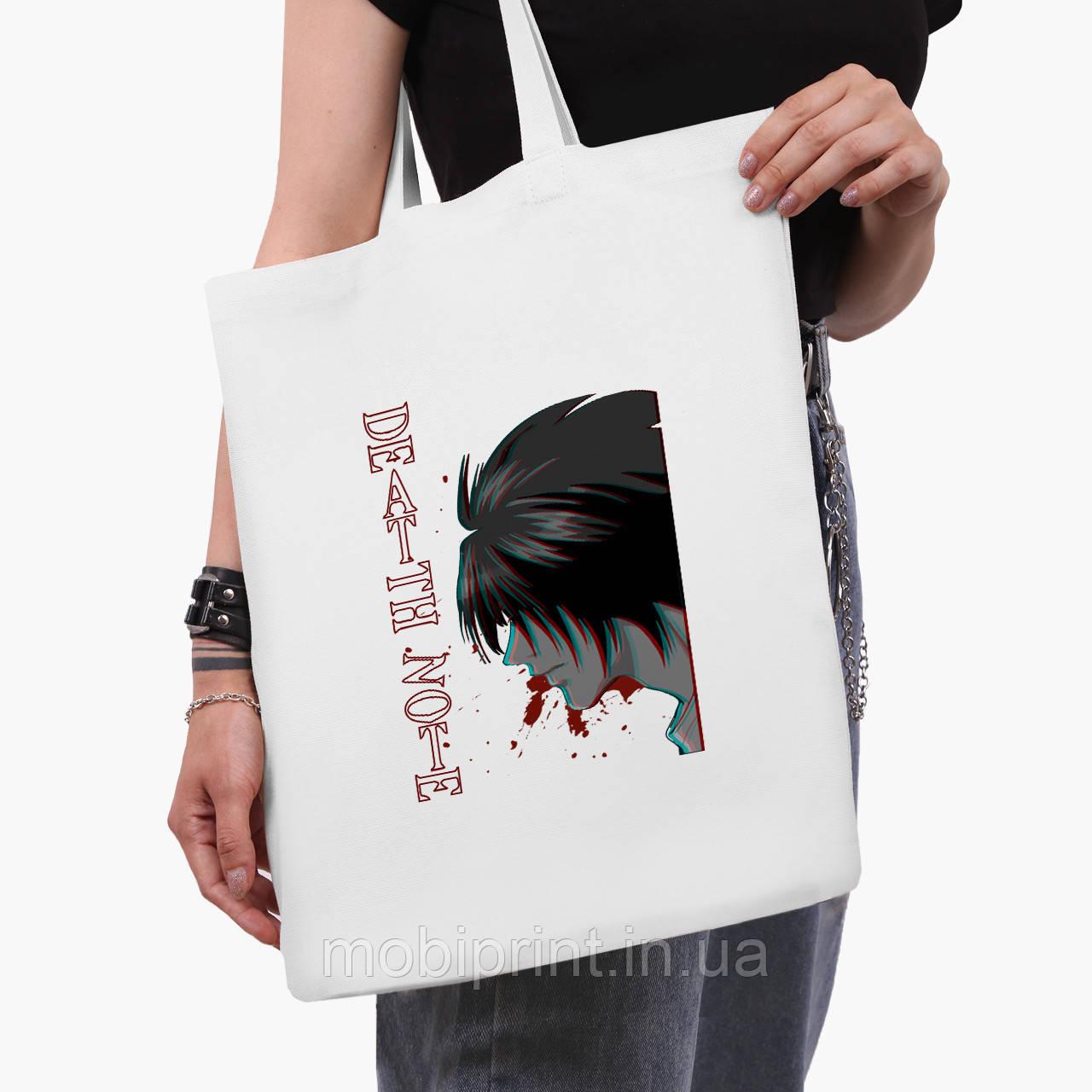Эко сумка шоппер белая Эл Лоулайт Тетрадь смерти (L Death Note) (9227-2824-3)  41*35 см