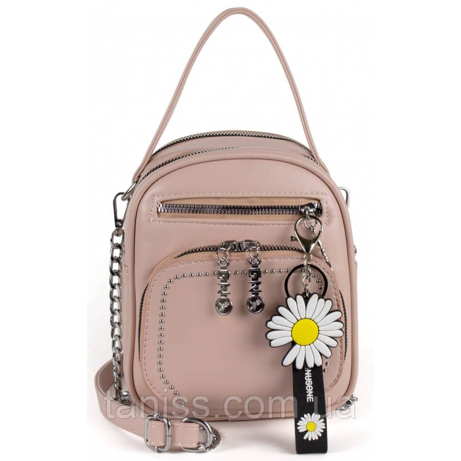 Женская каркасная сумка,материал эко-кожа , одна съемная ручка, два  отделения, украшения брелок-ромашка (908)