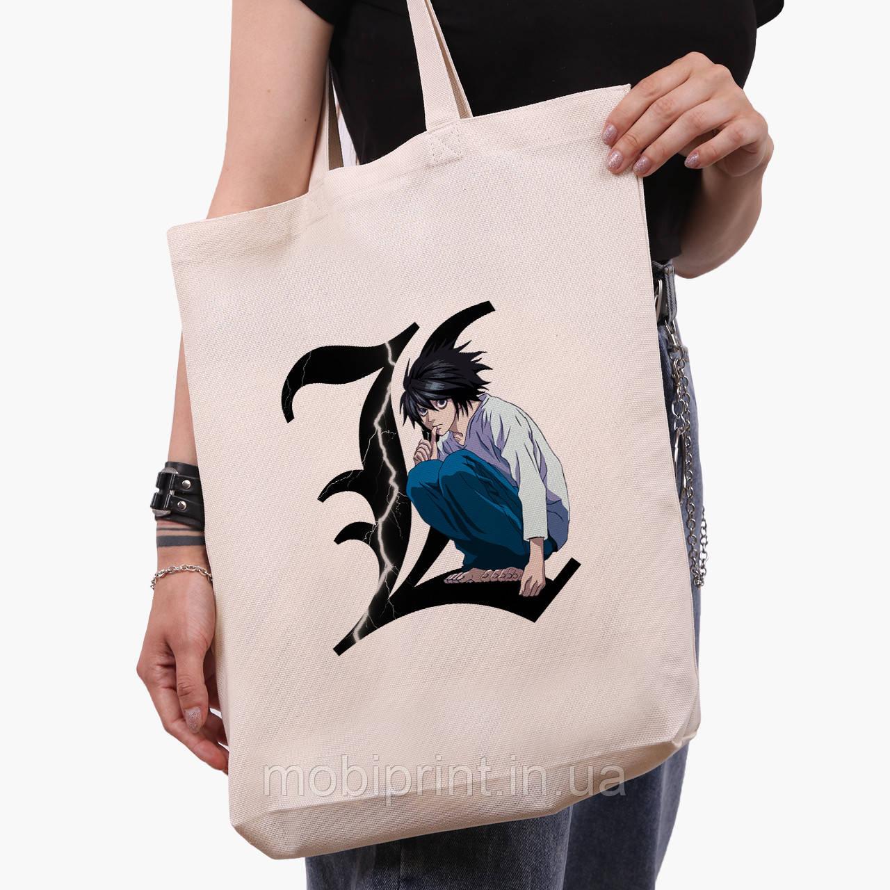 Эко сумка шоппер белая Эл Лоулайт Тетрадь смерти (L Death Note) (9227-2826-1)  41*39*8 см
