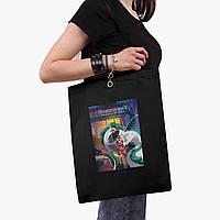 Эко сумка шоппер черная Тихиро Огино Сэн и Хаку Унесённые призраками (Spirited Away) (9227-2829-2)  41*35 см , фото 1
