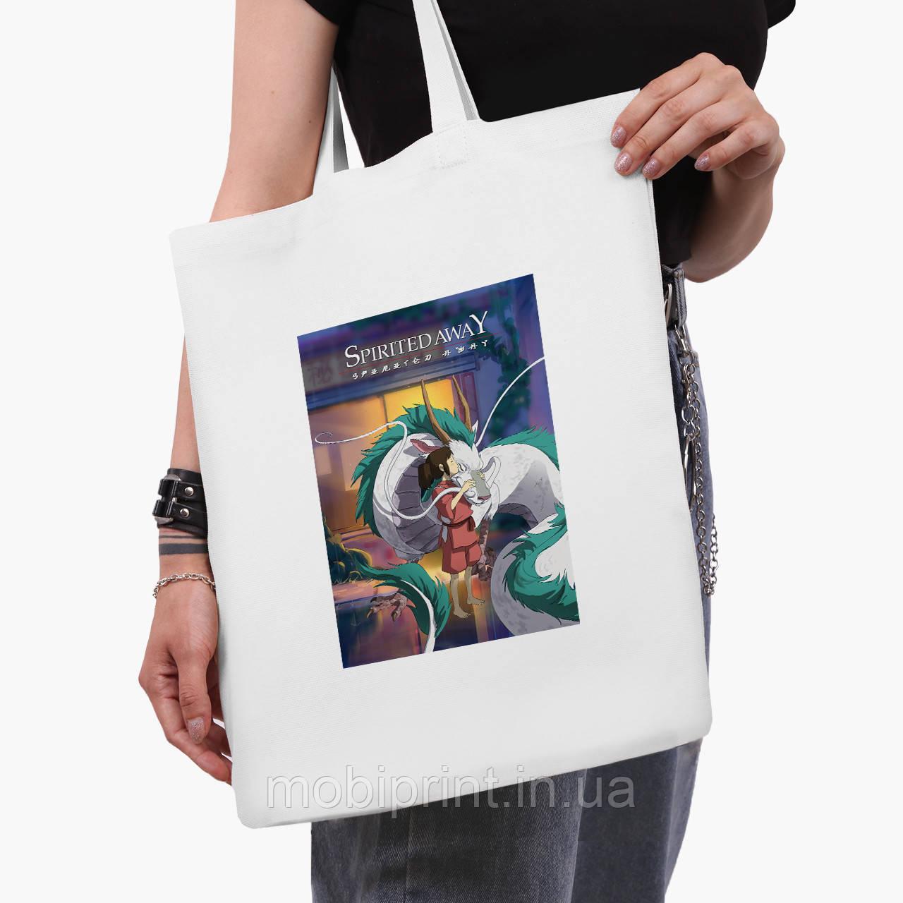 Эко сумка шоппер белая Тихиро Огино Сэн и Хаку Унесённые призраками (Spirited Away) (9227-2829-3)  41*35 см
