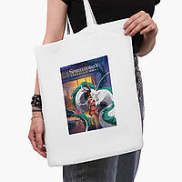 Эко сумка шоппер белая Тихиро Огино Сэн и Хаку Унесённые призраками (Spirited Away) (9227-2829-3)  41*35 см , фото 1