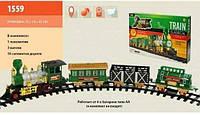 Детская железная дорога Classic Train 1559