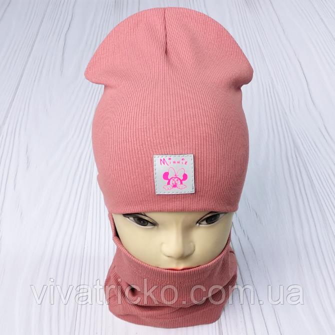 """М 93566. Комплект для девочек  шапка двойная """"MINNIE"""" и хомут Vivatricko, 2-10 лет, разные цвета"""