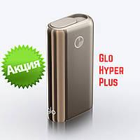 GLO HYPER Plus Gold (Гло Хайпер Плюс Золотой) Limited Edition
