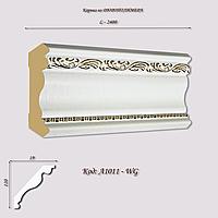 A1011-WG Карниз из дюрополимера