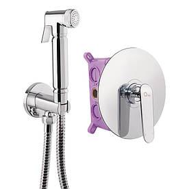 Набір для гігієнічного душу зі змішувачем Qtap Inspai-Varius CRM V10440101