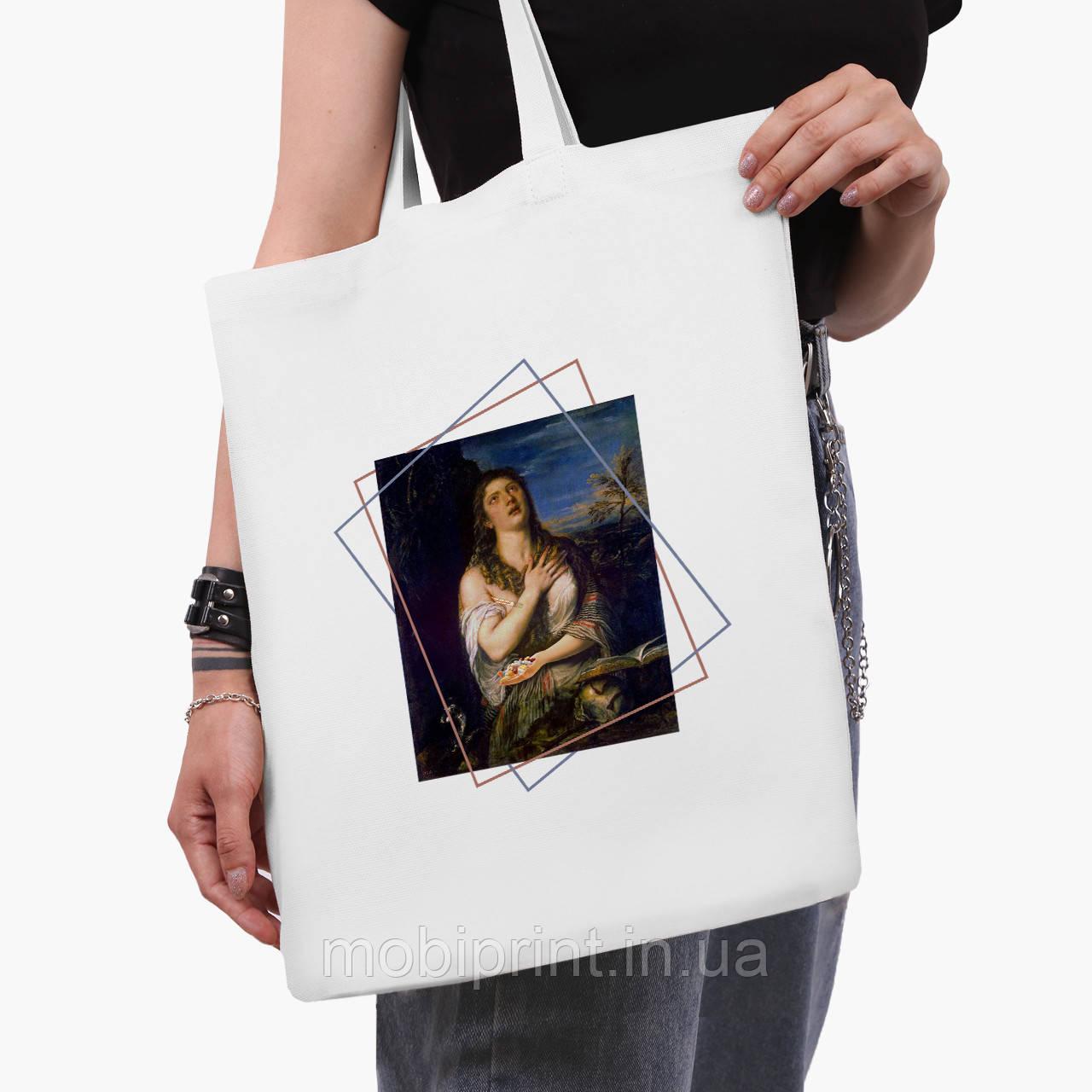 Эко сумка шоппер белая Мария Магдалина (Mary Magdalene) (9227-1413-3)  41*35 см