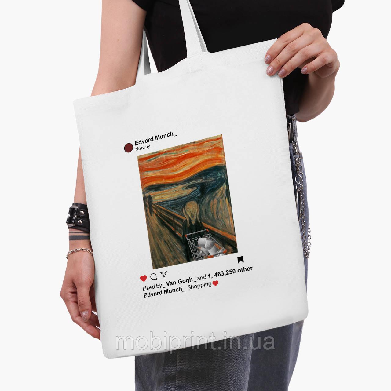 "Еко сумка шоппер біла ""Крик"" Карантин (""Quarantine"") (9227-1418-3) 41*35 см"