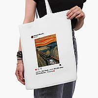 "Еко сумка шоппер біла ""Крик"" Карантин (""Quarantine"") (9227-1418-3) 41*35 см, фото 1"