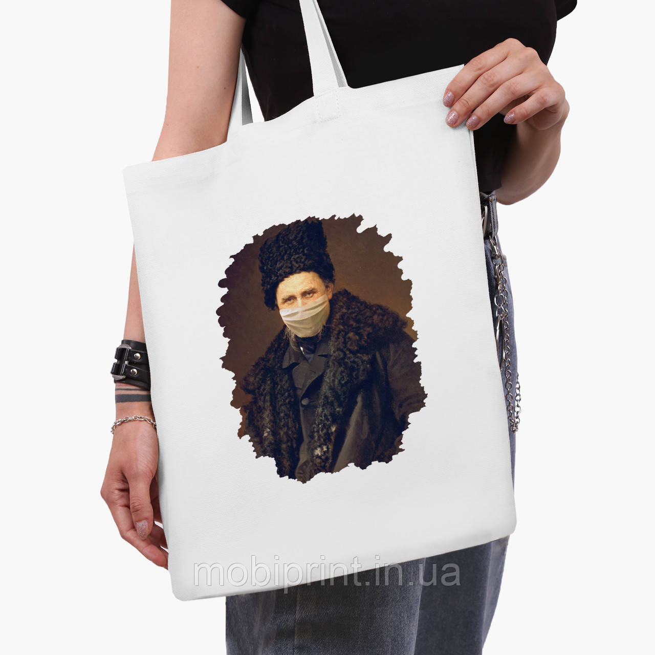 Еко сумка шоппер біла Тарас Шевченко (Taras Shevchenko) (9227-1427-3) 41*35 см
