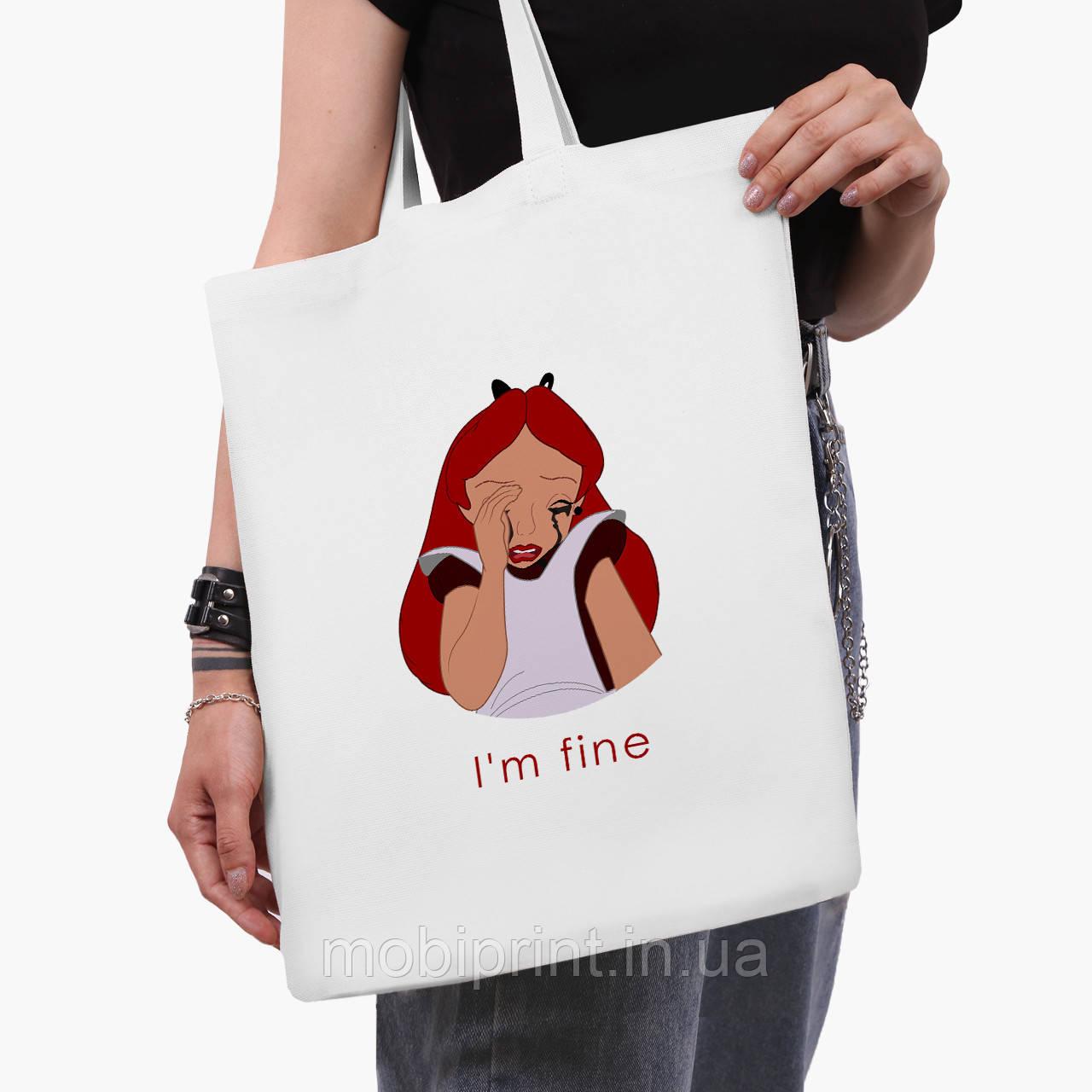 """Еко сумка шоппер біла Аліса я в порядку """"Дісней"""" (Alice i'm fine """"Disney"""") (9227-1440-3) 41*35 см"""
