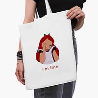 """Еко сумка шоппер біла Аліса я в порядку """"Дісней"""" (Alice i'm fine """"Disney"""") (9227-1440-3) 41*35 см, фото 1"""