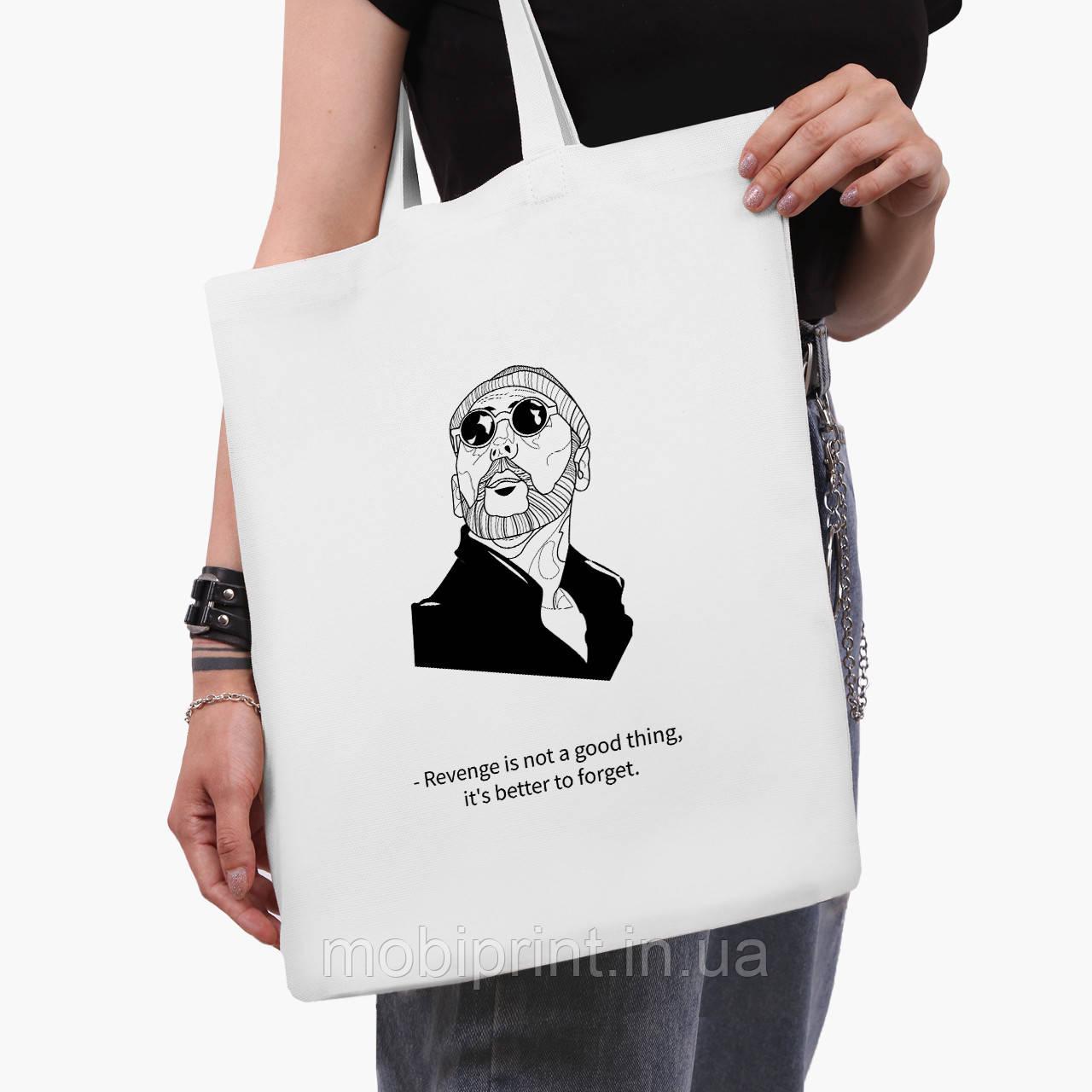 Эко сумка шоппер белая Леон киллер (Leon) (9227-1451-3)  41*35 см