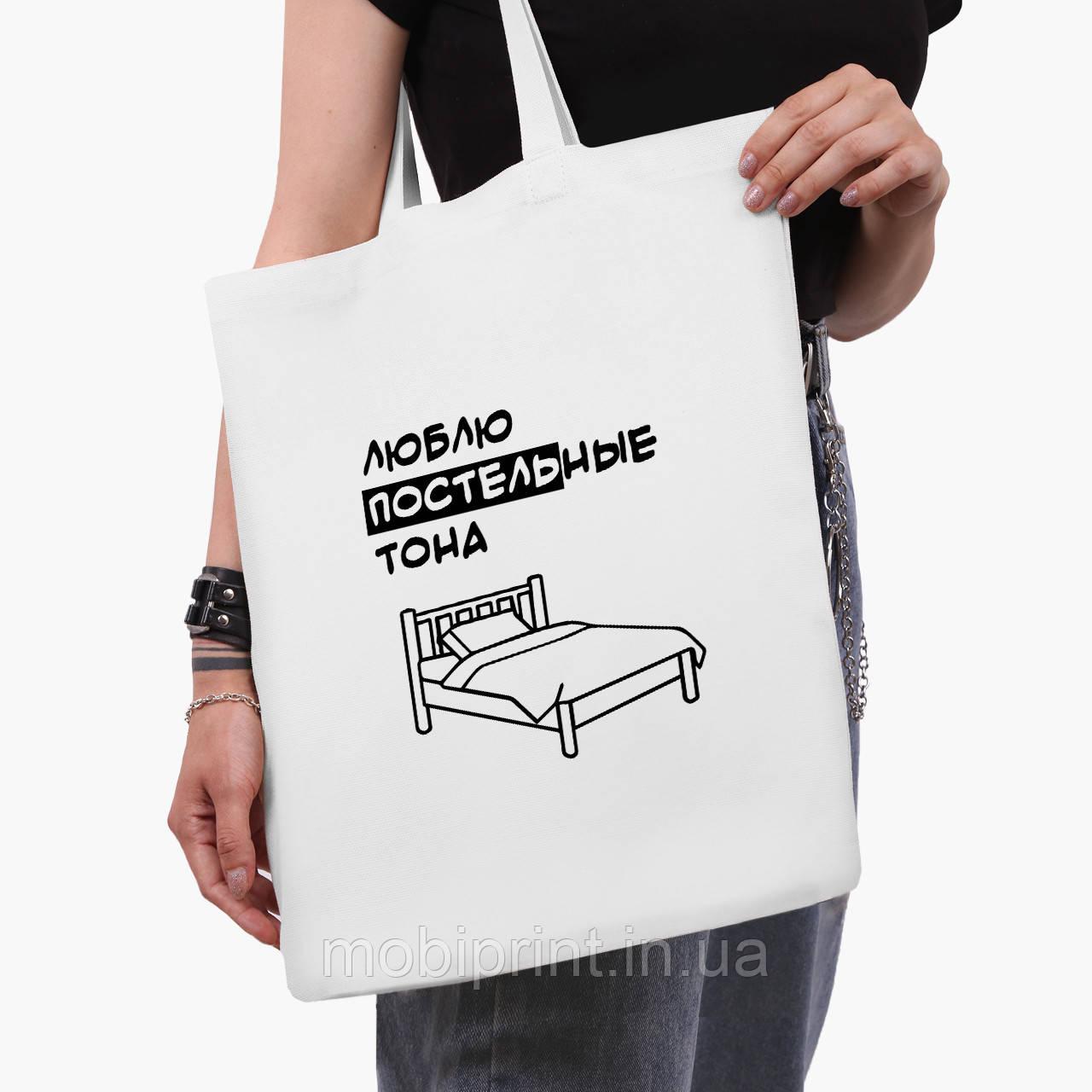 Еко сумка шоппер біла Люблю постільні тони (I love bed colors) (9227-1543-3) 41*35 см
