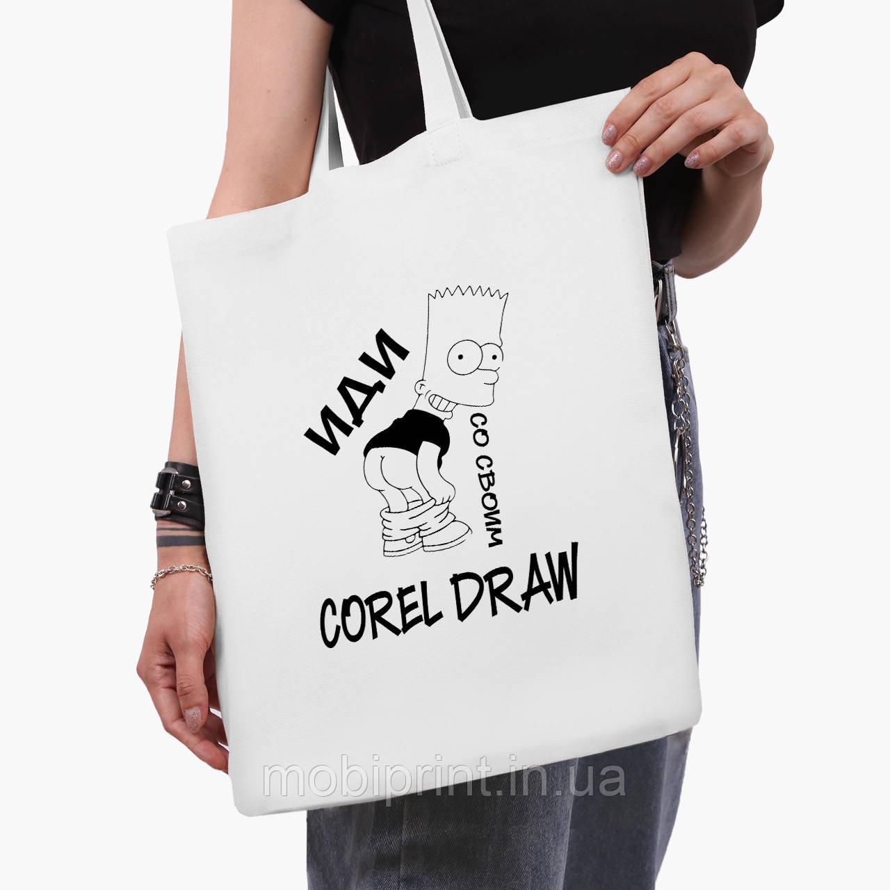 Еко сумка шоппер біла Іди зі свої Corel Draw (9227-1551-3) 41*35 см