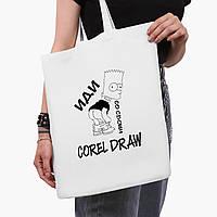 Еко сумка шоппер біла Іди зі свої Corel Draw (9227-1551-3) 41*35 см, фото 1