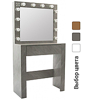 Стол косметический с зеркалом и подсветкой Bonro B070 для спальни (Туалетный столик для косметики трюмо) Серый