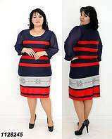 Платье женское французский трикотаж, рукав-шифон ,54,56