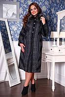 Зимнее удлиненное женское пальто из шерстяной ткани с воротником из натурального меха Разида р. 50-62