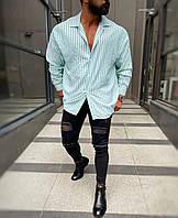 Рубашка мужская оверсайз.