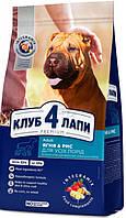 Клуб 4 Лапы (Club 4 Paws) Premium для собак усіх порід ягня рис 2КГ