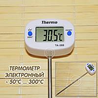 Термометр THERMO TA-288
