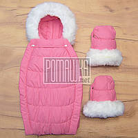 Детский зимний конверт - чехол в коляску For Kids Mini и муфта на флисе с меховой опушкой 8000 Розовый