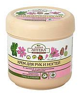 Крем для рук и ногтей Зеленая Аптека Питательно-восстанавливающий с мальвой и растительными церамидами - 300 м