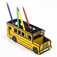 Школьная подставка под канцтовары - Подставка под канцтовары Школьный автобус