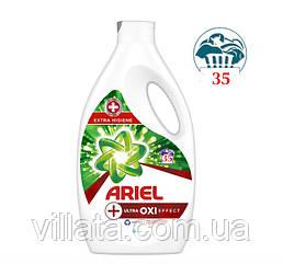 Гель для стирки Ariel Extra Higiene Экстра гигиена