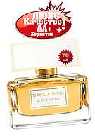 Givenchy Dahlia Noir Divin Хорватия Люкс качество АА++ Живанши Далия Дивин