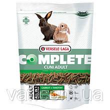 Корм для кроликов Versele-Laga Complete Cuni Adult Верселе-Лага Комплит Куни Эдалт, 0.5 кг