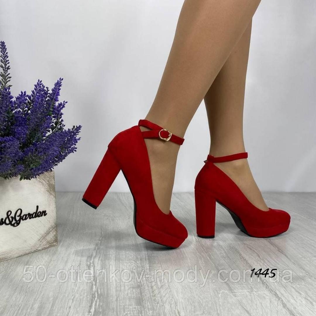 Жіночі туфлі з ремінцем на кісточці на зручному стійкому каблуці 11 см бежеві червоні