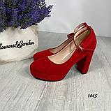 Жіночі туфлі з ремінцем на кісточці на зручному стійкому каблуці 11 см бежеві червоні, фото 4