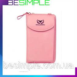 Кошелек женский, Кошелек ZL8591 ЧЕРНЫЙ Wallerry (Цвет-бледно-розовый)